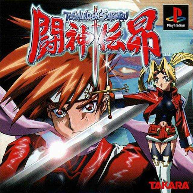 Battle Arena Toshinden J Slps 00025 Ps1 Iso Best Rom Place
