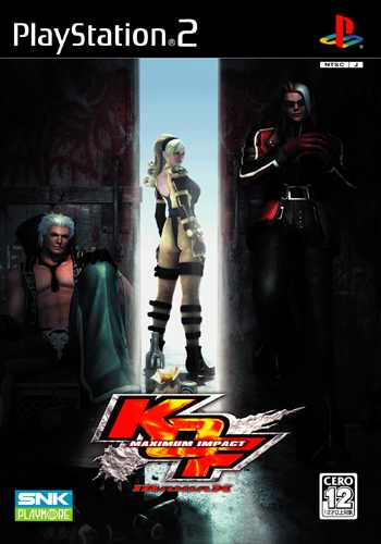 King Of Fighters The Maximum Impact 2 Eu Ps2 Iso Best Rom Place Playstation Nintendo Sega